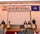 20140705東京支部総会3