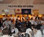 20130706_208津苑会東京