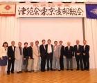 20140705東京支部総会2