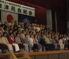 20140601津苑会総会2_喜寿のお祝い