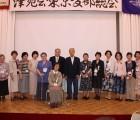 20140705東京支部総会4