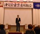 20140705東京支部総会1