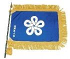 20141129福岡県人会旗