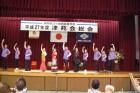 Flamenco en 'Shin en kai'